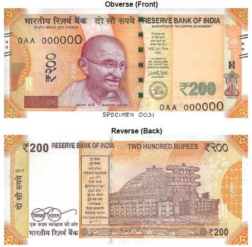 200 Rupees Note introduced in India