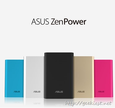 ASUS ZenPower 10050mAh Power Bank INR 1499