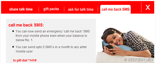 Airtel offer FREE Call me back SMS