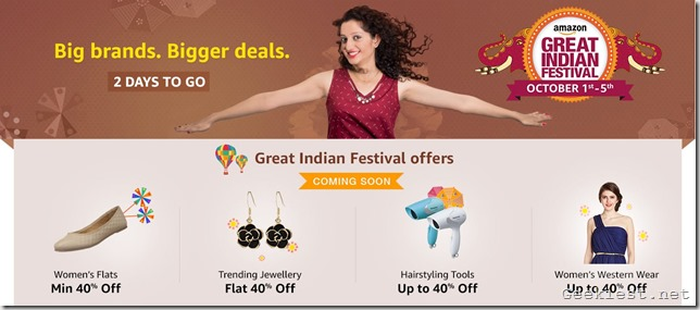 Amazon Great Indian Sale October 2016