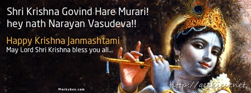Ashtami Rohini Facebook Cover photo 1