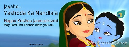 Ashtami Rohini Facebook Cover photo 3