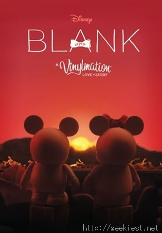 Blank A Vinylmation Love Story