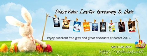 BlazeVideo DVD Ripper and DVD copy Giveaway