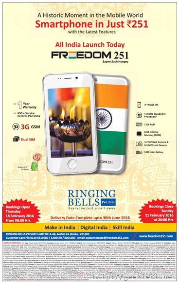 Cheapest smart phone worth Inr 251 news paper Ad