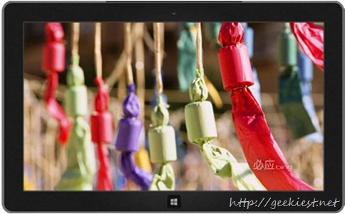 Chinese New Year Windows theme - Best of Bing