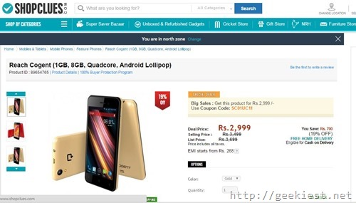 Cogent exclusive launch on ShopClues