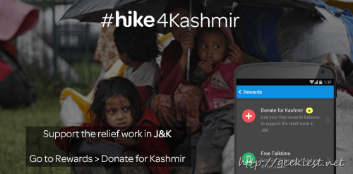 Donate For Kashmir