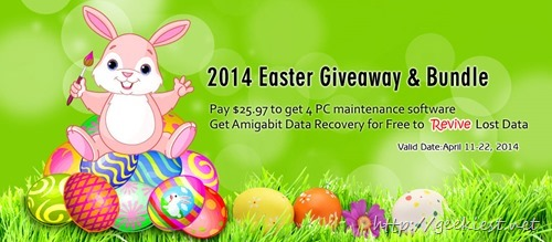 Easter Giveaway - Amigabit Data Recovery