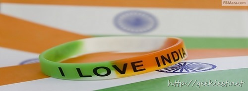 Facebook covers    Indian Independence day 4