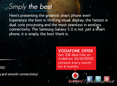 Free 1Gb 3g data transfer