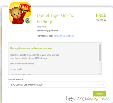 Free App- Daniel Tiger Grr-ific Feelings