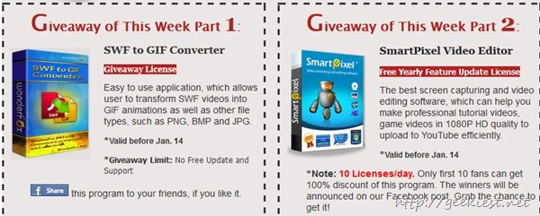 Free SWF to GIF Converter and SmartPixel Video Editor Giveaway