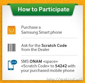 Get Samsung Mobile scratch and win How to