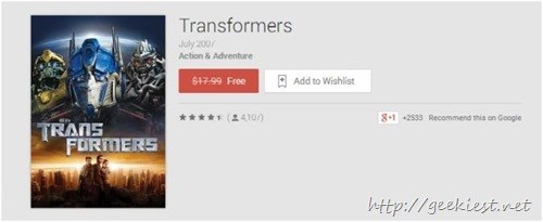 Get free Transformers in HD from Play Store