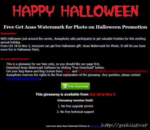 Giveaway - Aoao Watermark for Photo
