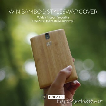 Giveaway - Bamboo style swap cover for OnePlus One