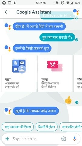 Google Allo Hindi 2