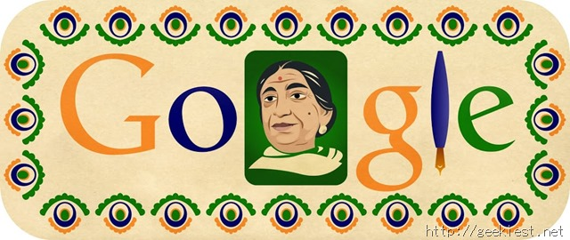 Google Doodle - 125th birthday of Sarojini Naidu