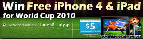 Guess the Winner of FIFA World Cup 2010 and Win an iPhone