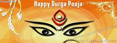 Happy Durga pooja Facebook cover photo 2