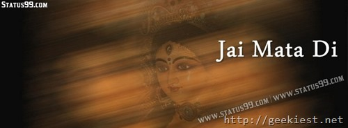 Happy Durga pooja Facebook cover photo 3
