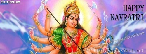 Happy Durga pooja Facebook cover photo 4