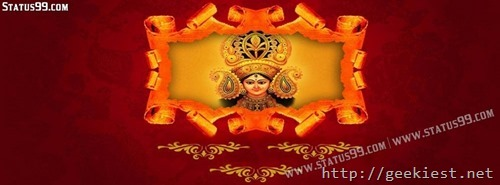Happy Durga pooja Facebook cover photo 5