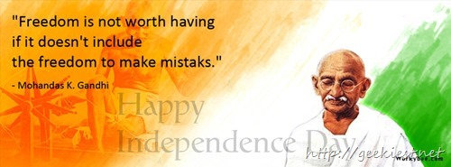 Happy Indian Independence Day FaceBook Covers1
