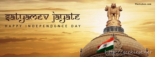 Happy Indian Independence Day FaceBook Covers3