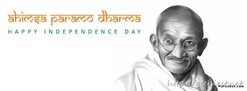Happy Indian Independence Day FaceBook Covers4