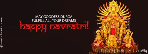 Happy Navaratri Facebook cover photo 1