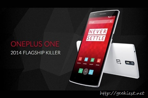 How to get a OnePlus One India invitation