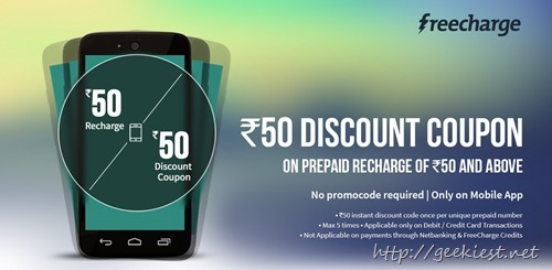 INR 50 discount on %0 recharge india