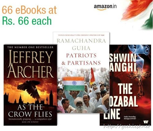 Independence day offers - Amazon India books