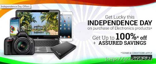 Independence day offers - Flipkart
