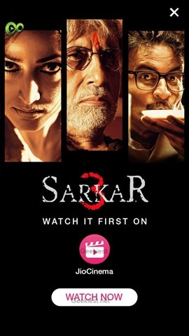 Jio full screen ad sarkar 3