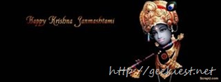 Krishna Janmashtami Facebook Cover photo 1