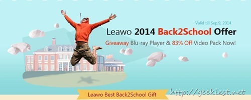 Leawo back to school offer