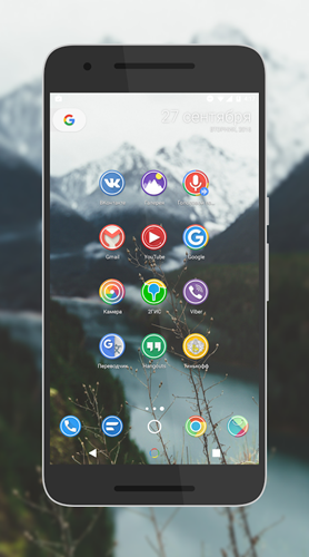 Lens Icon Pack