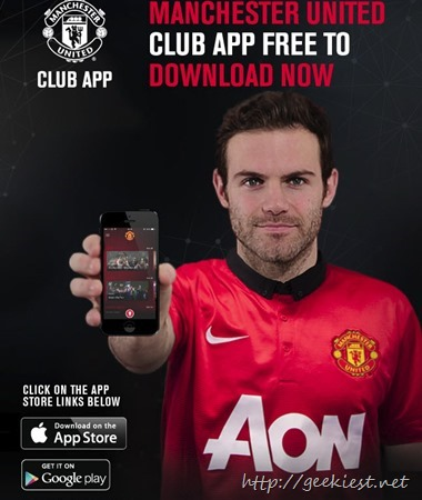 Manchester United Official Smart phone Application