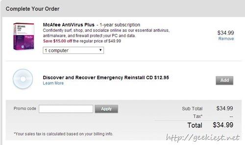 Mcafee antivirus giveaway | Antivirus Software, Virus Scan