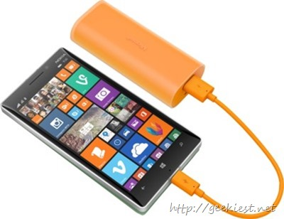 Microsoft DC-21 Power Bank available