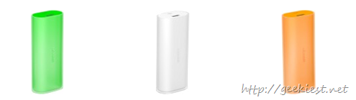 Microsoft DC-21 Power Bank colors