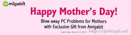 Mothers Day Giveaway - Amigabit PowerBooster
