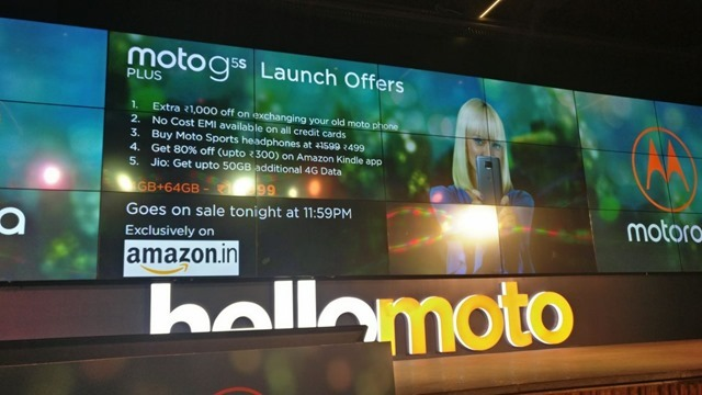 Moto G5s Plus launch offers