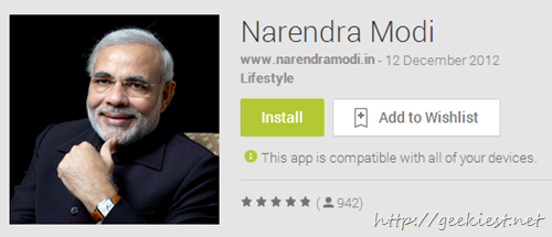 Narendra Modi applications for Android