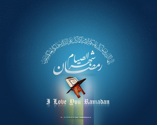 New-Ramadhan-Wallpapers