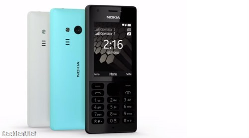 New Nokia phone from Microsoft–Nokia 216