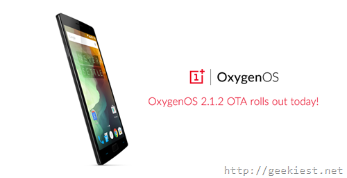 OXygon OS 212 for OnePLus 2 and X
